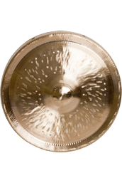 Dobani Bao Gong, 10-Inch (25Cm), With Beater Gmmb9